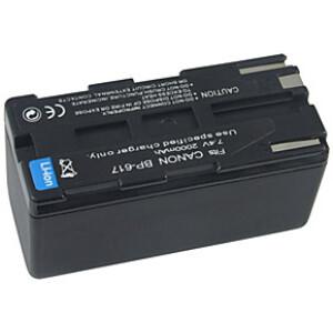 Baterija Canon DV-MV20 zamjenska BP-617
